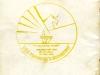 guest-booklet-1950-51-p28-l