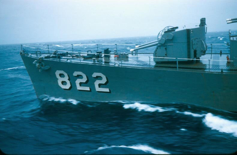 c-018-uss-mccord-dd-822