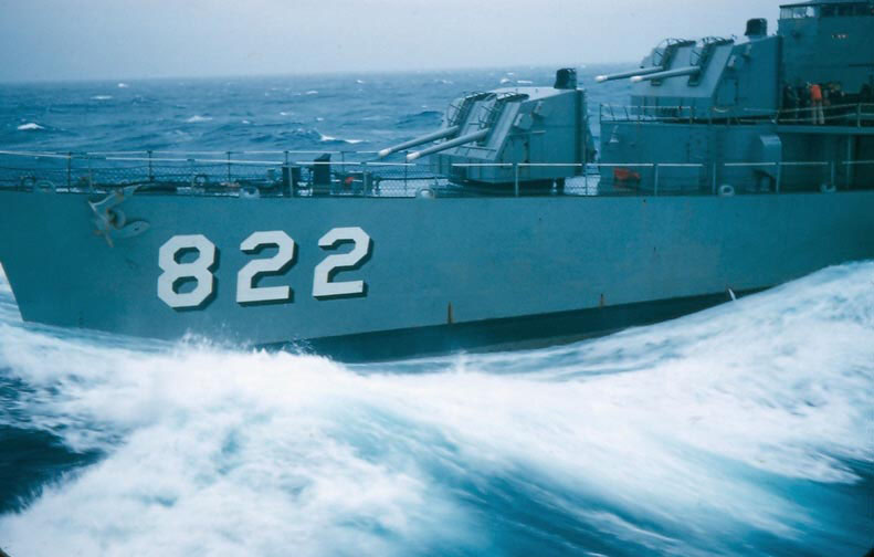 c-020-uss-mccord-dd-822