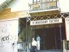 q-009 mahogany factory