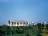 08-36athens23march1960-w